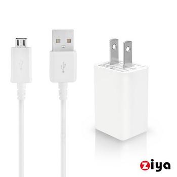ZIYA Micro USB充電器/變壓器與充電線 組合 時尚靚點款