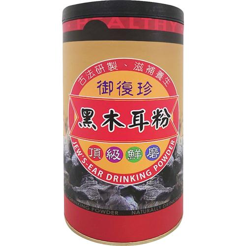 御復珍 養生沖泡黑木耳粉(300克/罐)