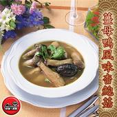 《老爸ㄟ廚房》薑母鴨風味杏鮑菇(全素)(300g±10%-固形物180g±10%)