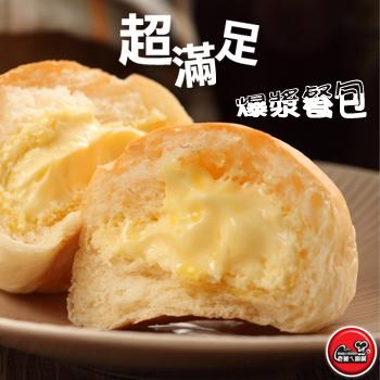 老爸ㄟ廚房 特濃奶酥餐包(180g10%/包- 6顆/包)