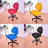 《凱堡》3M防潑水 人體工學電腦椅 辦公椅(紅)