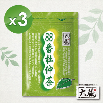 《大藏》88番杜仲茶(30包x3袋/組)