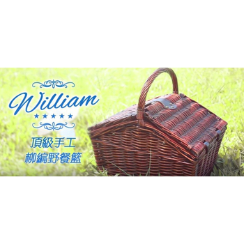William法式手工編織野餐籃(四人份 食用級不鏽鋼刀叉餐具 + 高級陶瓷杯盤 通過SGS檢驗合格)