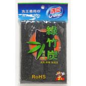 《洗王》綠竹炭菜瓜布(2片入)(13*9公分)