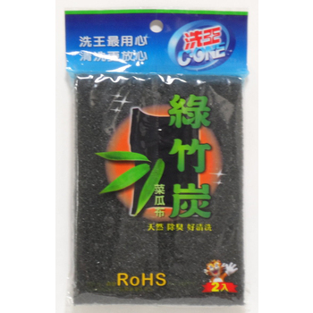洗王 綠竹炭菜瓜布(2片入)(13*9公分)