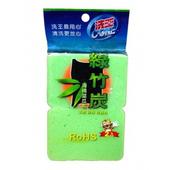 《洗王》綠竹炭海棉菜瓜布(2片入)(11*7.5公分)