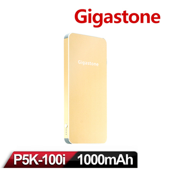 Gigastone立達國際 P5K-100I 極致超薄行動電源10000mAh(金色)