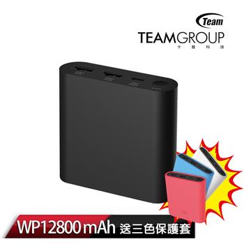 Team十銓科技 WP12800超大容量雙輸出快充行動電源