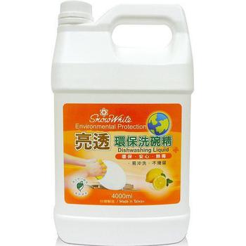 ★結帳現折★白雪 亮透環保洗碗精(4000ml)