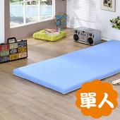《戀香》菱格藍透氣單人床墊(菱格藍透氣單人床墊)