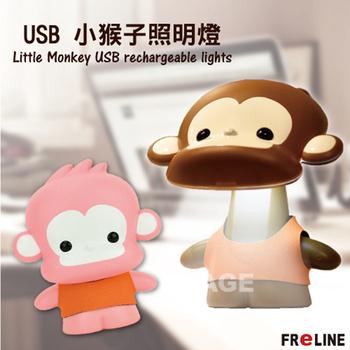 FReLINE USB 小猴子照明燈 / 檯燈 FL-105(粉色)