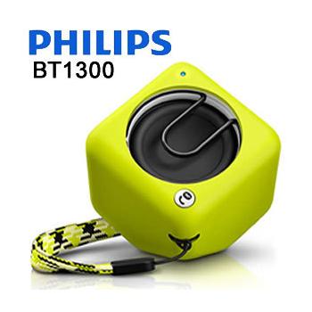 PHILIPS 飛利浦 PHILIPS飛利浦 攜帶型輕巧喇叭 BT1300L(BT1300L)