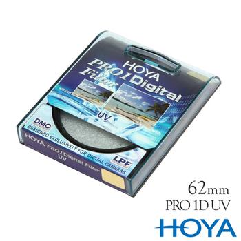 《HOYA》PRO 1D UV鏡 62mm(62mm)