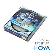 《HOYA》PRO 1D UV 鏡 46mm(46mm)