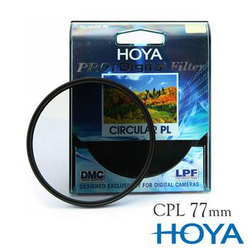 《HOYA》PRO 1D CPL WIDE 薄框環型偏光鏡 77mm(77mm)