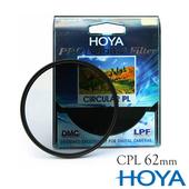 《HOYA》PRO 1D CPL WIDE 薄框環型偏光鏡 62mm(62mm)