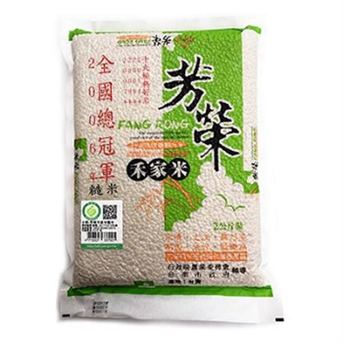 芳榮 禾家米-糙米(2kg)