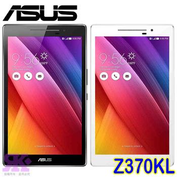 ASUS ZenPad 7.0 Z370KL 7吋四核LTE平板-8G-贈韓版可愛收納包+彩色傳輸線+8G記憶卡+集線器+奈米矽皂(特務黑)