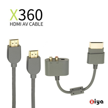 ZIYA XBOX360 專用光學 RCA音訊轉接器 與 HDMI 高畫質傳輸線 組合