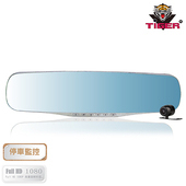 【TIGER】F9XW 4.3吋金屬質感1080P雙鏡頭行車紀錄器(贈32G記憶卡)