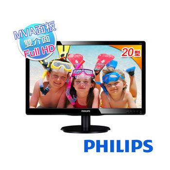 PHILIPS 飛利浦 200V4QSBR 20型 MVA LED 液晶螢幕