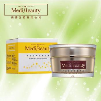 《百樂購》[Medi Beauty美締生技]水涵超導保濕乳液30ml