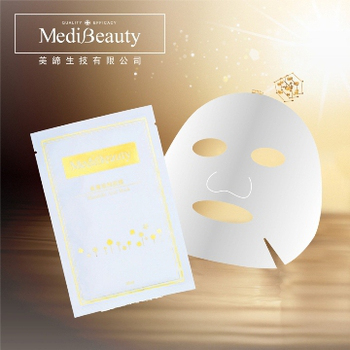 百樂購 [Medi Beauty美締生技]柔膚煥顏面膜5pcs