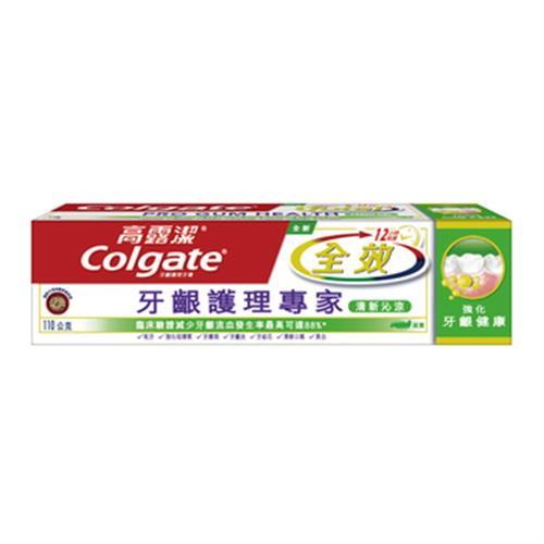 高露潔 全效牙齦護理專家清新沁涼牙膏(110g/支)
