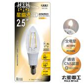 《太星電工》星鑽光超亮LED蠟燭燈泡E14/2W/暖白光(ANC359L)