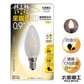 《太星電工》星鑽光LED蠟燭磨砂泡E14/0.9W/暖白光(ANC349L)