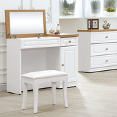 《時尚屋》鄉村風3尺純白鏡台-含椅子