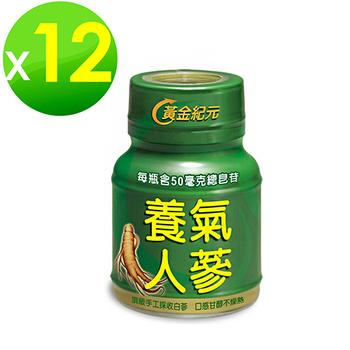中天生技 黃金紀元 養氣人蔘12瓶(12瓶)