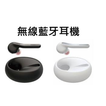 Jabra Eclipse 藍牙耳機 無線藍芽 V4.1 NFC 一對二 雙待機 雙麥克風 抗躁 攜帶型充電座 公司貨(白色)