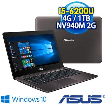 ASUS X456UB-0021A6200U 14吋 i5-6200U/4G/1TB/NV940M 2G 漾彩效能筆電(棕)