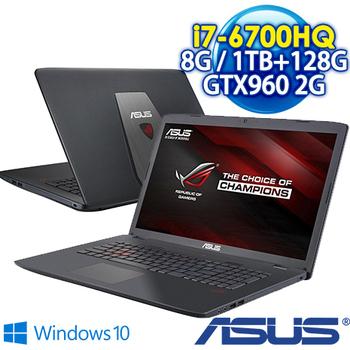 ASUS GL752VW-0071A6700HQ 17.3吋 i7-6700HQ/8G/1T+128G/GTX960M 2G大尺寸電競筆電(黑)