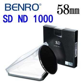 BENRO 百諾 58mm SD ND 1000 12層奈米防反射鍍膜減光鏡