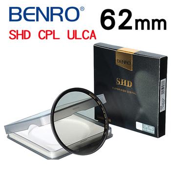 BENRO 百諾 62mm SHD CPL-HD UCLA WMC/SLIM 16層奈米超低色差鍍膜 薄框偏光鏡