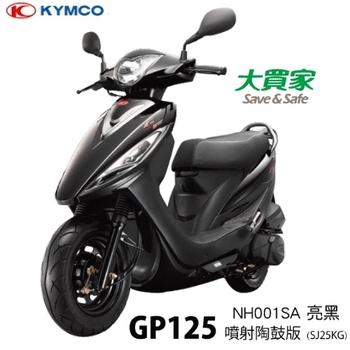 KYMCO 光陽機車 新GP 125 鼓煞 2016全新領牌車(亮黑)