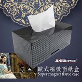 《安伯特》專利熱銷卡夢磁吸面紙盒(轎車款/休旅車款)(大卡夢)