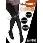 《Meiyante》30D 素面透膚 耐勾  顯瘦 薄透 絲襪 褲襪(30D薄透耐勾)