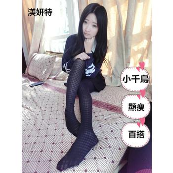 Meiyante 小千鳥 花紋 褲襪 絲襪 渼妍特襪品 空姐百貨專櫃最愛 透膚 舒適好穿 MIT 台灣製(小千鳥 花紋 褲襪)