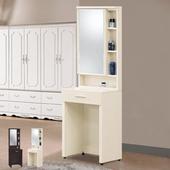 《時尚屋》弗格森1.7尺鏡台-未含椅(白雪杉)