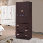 《時尚屋》榭爾曼3x7尺胡桃衣櫥