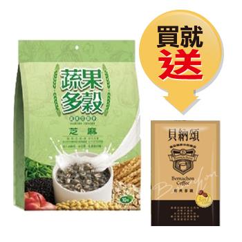 蔬果多穀 芝麻穀粉(贈貝納頌三合一咖啡-經典拿鐵)