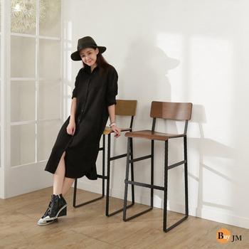 《BuyJM》哥倫比亞曲木高腳椅/吧檯椅/兩色可選(原木色)