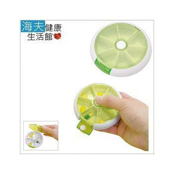 【海夫健康生活館】日本 易操作 攜帶型旋轉藥盒