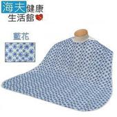 【海夫健康生活館】日本防水可洗圍兜_三色可選(藍花)