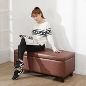 《BuyJM》艾比編織實木腳掀蓋椅/收納椅-長106公分(咖啡色)