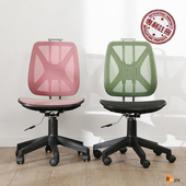 《BuyJM》艾薇亞專利升降椅背透氣全網辦公椅/電腦椅(粉紅色)
