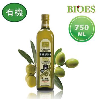 囍瑞 BIOES 蘿曼利有機冷壓特級100% 純橄欖油(750ml/瓶)